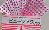 Thuốc trị táo bón Nhật Bản