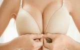 Những lưu ý trước và sau quá trình phẫu thuật thẩm mỹ nâng ngực