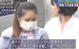 Video: Lưu học sinh Việt bị bắt vì mang nem chua có virus dịch tả lợn châu Phi tới Nhật Bản