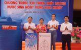 Tập đoàn Tân Á Đại Thành chung tay nâng cao thể lực, trí lực cho học sinh vùng cao