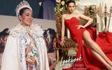 Tin tức giải trí - Nhan sắc ngọt ngào và đường cong mê người của tân Hoa hậu Quốc tế người Thái Lan