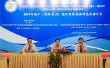 Thị trường - Hội chợ thương mại quốc tế Việt – Trung (Móng Cái – Đông Hưng) 2019
