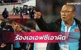 Bóng đá - Báo chí Thái Lan nói gì về việc VFF kiện trợ lý ông Akira Nishino miệt thị HLV Park Hang- seo