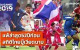 Thể thao - Báo Thái nói lời cay đắng sau khi Voi chiến trở thành cựu vương tại SEA Games