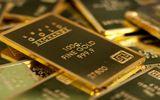 Kinh doanh - Giá vàng hôm nay 7/12/2019: Vàng SJC tiếp tục giảm
