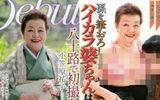 Tin tức đời sống mới nhất ngày 20/1/2020: Chồng qua đời, cụ bà 83 tuổi trở thành ngôi sao phim khiêu dâm