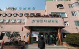 Hàn Quốc phát hiện ổ dịch virus Covid-19 thứ hai tại một bệnh viện