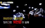 """Sao Hàn phẫn nộ về vụ án """"phòng chat tình dục"""" gây chấn động dư luận"""