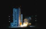 Video: Trung Quốc phóng vệ tinh nghiên cứu đại dương