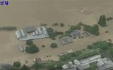 Tin thế giới - Mưa lũ kỷ lục ở Nhật Bản:Ít nhất 57 người chết, quan chức cảnh báo thảm họa địa chất