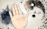 Đời sống - 4 dấu hiệu chỉ xuất hiện ở bàn tay của người thành đạt, lắm tiền, nhiều của