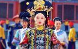 Giải trí - Vị phi tần hiền lành giành chiến thắng huy hoàng nhất nơi hậu cung nhà Thanh, cả đời hưởng tận phú quý, thọ gần 90 tuổi