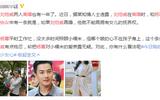 Lưu Khải Uy không dám tái hôn vì điều khoản khắc nghiệt trong thỏa thuận ly hôn với Dương Mịch?