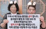 """Loạt nhà hàng Hàn Quốc """"tẩy chay"""" các Youtubers đến ghi hình vì nhiều lý do gây tranh cãi"""
