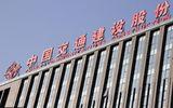 Danh sách 24 công ty Trung Quốc bị Mỹ cấm vận vì cải tạo Biển Đông