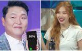 """""""Biểu tượng gợi cảm xứ Hàn"""" HyunA bất ngờ tiết lộ mối quan hệ với """"cha đẻ"""" của Gangnam Style Psy"""