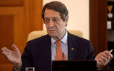 """Cộng hòa Síp sẽ tước quốc tịch 7 người được cấp """"hộ chiếu vàng"""", xem xét lại khoảng 4.000 trường hợp khác"""