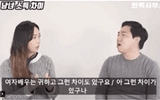 """Sao nữ nóng bỏng phim 18+ xử Hàn hé lộ bí mật ngành công nghiệp """"nóng"""""""