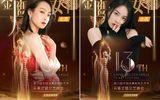 Vượt qua Đàm Tùng Vận, Tống Thiền trở thành Nữ thần Kim Ưng 2020