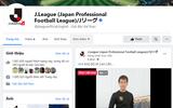 Fanpage giải bóng đá Nhật Bản bị hack, đăng tải hàng loạt video livestream bán hàng