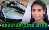 Á hậu Thái Lan qua đời ở tuổi 22 sau tai nạn thảm khốc, khán giả bàng hoàng thương tiếc