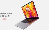 Tin tức công nghệ mới nóng nhất hôm nay 16/3: Redmi RedmiBook Pro 15 siêu đẹp trình làng