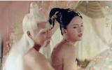 """Tin tức giải trí - Tây Du Ký: Cảnh """"nóng"""" phảm cảm giữa Thái Thượng Lão Quân và Bà La Sát từng khiến phần phim chuyển thể bị cấm chiếu"""