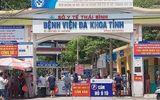 Tin trong nước - Phong tỏa tạm thời Bệnh viện Đa khoa tỉnh Thái Bình