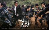 """Phim """"Bụi Đời Gangnam"""" không thể qua được kiểm duyệt tại Việt Nam"""