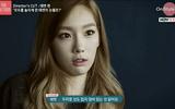 Taeyeon SNSD chia sẻ về sự cô đơn