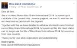 Tự ý tham gia Hoa hậu hoàn vũ, Á hậu 1 Miss Grand International bị truất ngôi