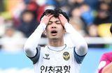 Bóng đá - Công Phượng bị đồng đội Incheon United quay lưng, HLV thẳng tay loại khỏi đội hình