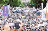 Tin thế giới - Đài Loan trở thành quốc gia đầu tiên tại châu Á hợp pháp hóa hôn nhân đồng giới