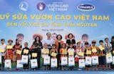 """Thị trường - Quỹ sữa Vươn Cao Việt Nam- Nỗ lực vì sứ mệnh: """"Để mọi trẻ em đều được uống sữa mỗi ngày"""""""