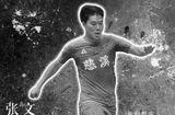 Thể thao 24h - Tin tức thể thao mới nóng nhất ngày 2/6/2020: Tuyển thủ Trung Quốc đột tử khi đang thi đấu