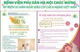 Sức khoẻ - Làm đẹp - Bệnh viện Phụ sản Hà Nội chúc mừng kỷ niệm 95 năm ngày báo chí cách mạng Việt Nam
