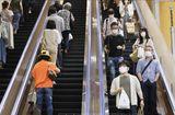 Tin thế giới - Nhật Bản thêm 18 quốc gia vào danh sách cấm nhập cảnh nhằm ngăn chặn Covid-19 lây lan