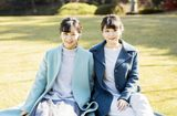 """Gia đình - Tình yêu - """"Lịm tim"""" trước nhan sắc ngọt ngào của nàng công chúa xinh nhất Nhật Bản"""