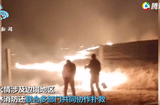 Tin thế giới - Cháy lớn tại Thảo Nguyên ở biên giới Trung Quốc-Mông Cổ