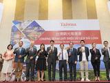 Chương trình giới thiệu du lịch Đài Loan