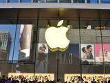 Tin tức công nghệ mới nóng nhất hôm nay 18/11: Apple dào dạt niềm tin vào khả năng 'hốt bạc' nhờ iPhone 5G