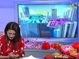 Lợi dụng dịch bệnh corona bán khẩu trang giá cao, Hoa hậu Hong Kong phải cúi đầu xin lỗi