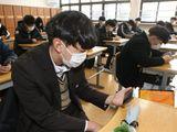Đang căng mình vì dịch Covid-19, Hàn Quốc còn đau đầu với hàng vạn du học sinh Trung Quốc chuẩn bị trở lại