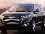 """Bảng giá xe Chevrolet mới nhất tháng 4/2020: Trailblazer bất ngờ """"giảm sốc"""" hơn 200 triệu đồng"""