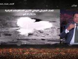 Video-Hot - Video: LNA phá hủy hàng loạt mục tiêu, nhiều chỉ huy Thổ Nhĩ Kỳ thiệt mạng, bị thương