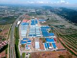 Bắc Giang: Quy hoạch đầu tư phát triển hạ tầng các khu công nghiệp, cụm công nghiệp