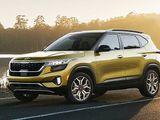 Bảng giá xe Kia mới nhất tháng 8/2020: Morning Standard MT giá