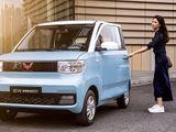 Khám phá loạt ô tô Trung Quốc
