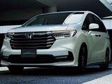 Honda Odyssey 2021 ra mắt, đối thủ