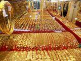 Giá vàng hôm nay 27/2/2021: Giá vàng SCJ giảm mạnh